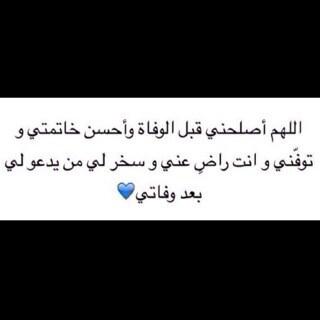 zahra_x503x_'s Cover Photo