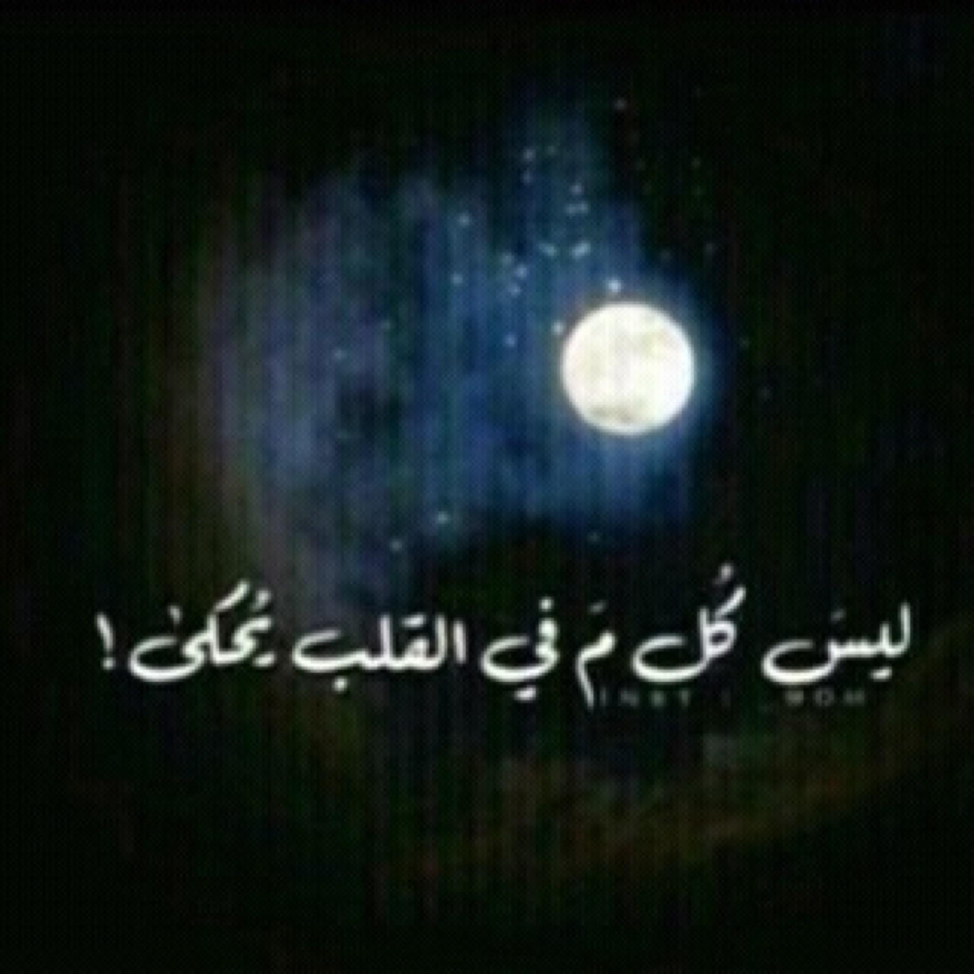 Masooma_alsayed's Cover Photo