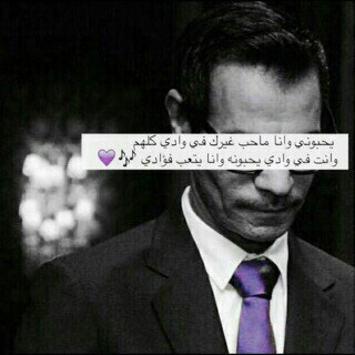 bassim_alshreef's Cover Photo