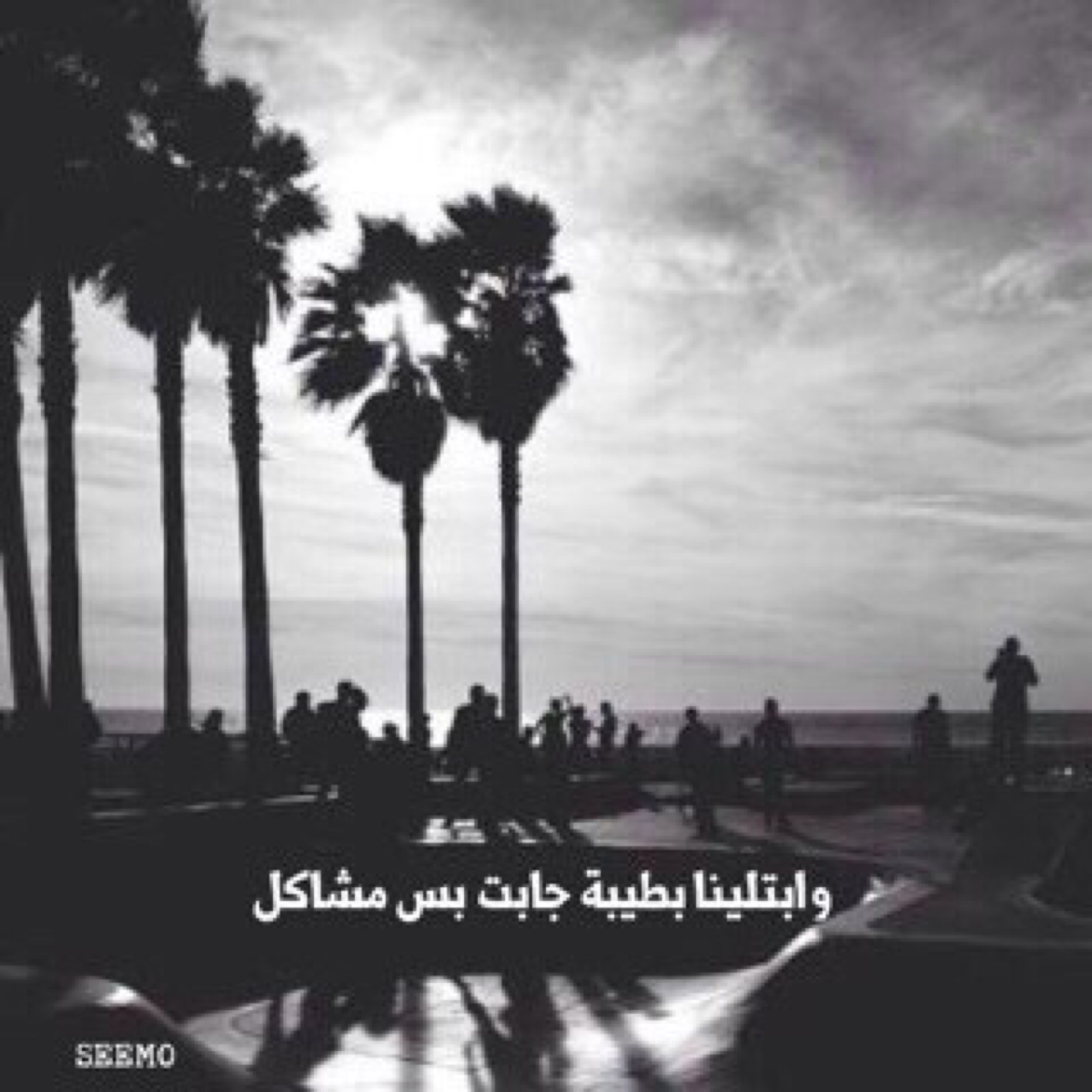 deyab_95's Cover Photo