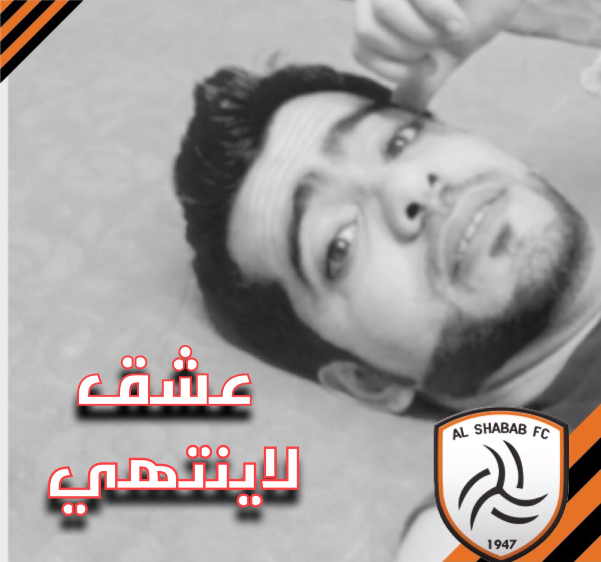 TawfiqMuteb's Cover Photo
