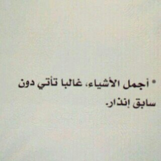 zezo__khalid's Cover Photo